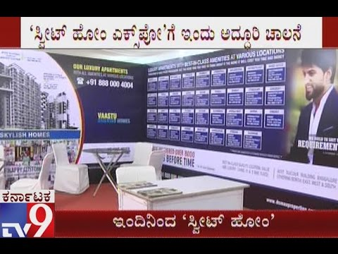 """NEWS9 TV9 """"Sweet Home REAL ESTATE EXPO 2017"""" Ready to Inaugurate"""
