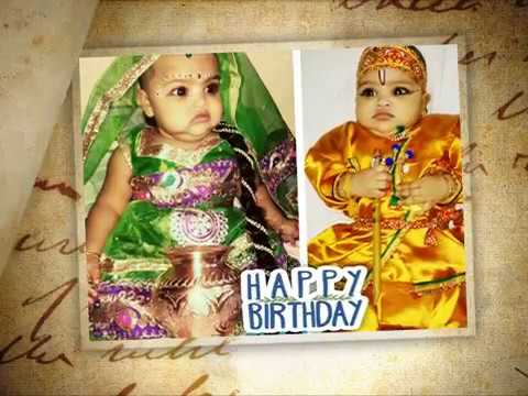 Lathika Birthday song