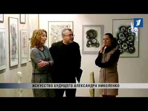 "Happy Art Museum presents expo 8.04-14.05 Alexander Nikolenko ""Futurum"" OSLO- RIGA- Petersburg"