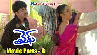 Wife Movie Parts 6/14 - Sivaji, sridevi - Ganesh Videos