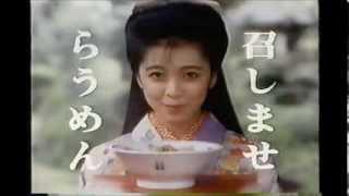 日清中華そば らうめん CM 1988年 有森也実 有森也実 検索動画 13
