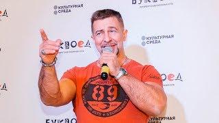 Презентация книги Freshlife28, Санкт-Петербург, Буквоед, Невский 46