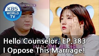 Who is this Kangnam that my daughter is head over heels for him?[Hello Counselor ENG,THA/2018.10.15]