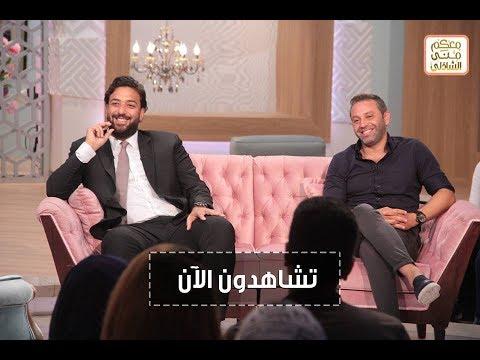 الحلقة الممتعة بين الكابتن حازم امام والكابتن احمد حسام ميدو فى برنامج معكم منى الشاذلى