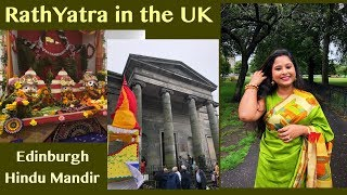 Why Are We Celebrating Rathyatra Now?? Indian Chariot Festival In the Uk || Lord Jagannath