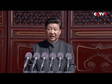War against japanese aggression a remarkable feat chinese president xi youtube - Japanese remarkable ...