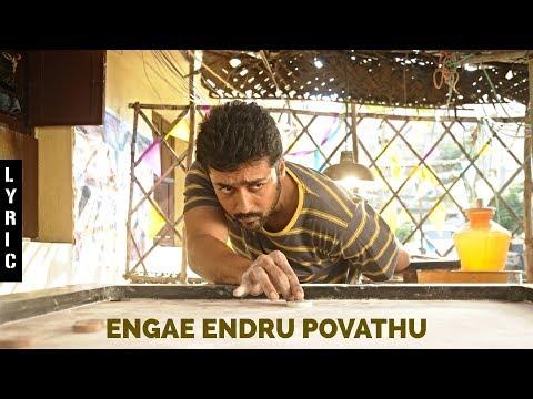Thaanaa Serndha Koottam - Engae Endru Povathu Lyric Video | Suriya | Anirudh | Vignesh ShivN