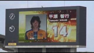 2009年4月18日 j2第9節 宮城スタジアム ベガルタ仙台メンバー紹介