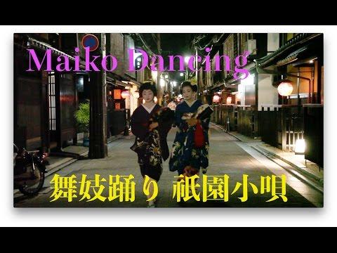 【Beauty of Japan TV】Geisha Girl Maiko dancing 舞妓踊り1祇園小唄