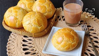港式菠蘿包~外皮酥脆麵包鬆軟的做法 (不加豬油) | Hong Kong Pineapple Buns Recipe