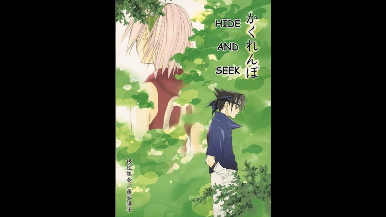 SasuSaku doujinshi: Hide and Seek - Doujinshi in English (part 2)