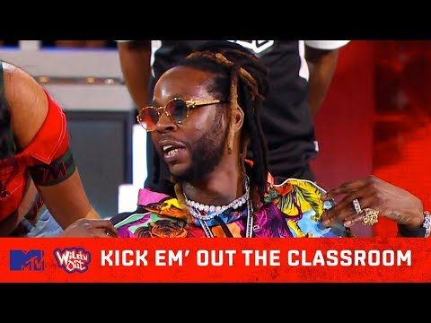 Wild 'N Out Cast Wilds Out w/ 2Chainz 😂 Kick Em' Out The Cla