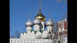 Путешествие по Москве исторической. Новодевичий монастырь, Большая Пироговская улица, фильм второй