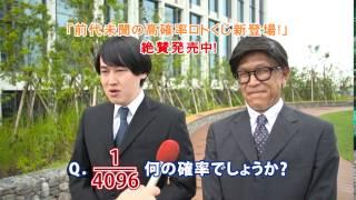 日本写真判定に関連するCMリスト...