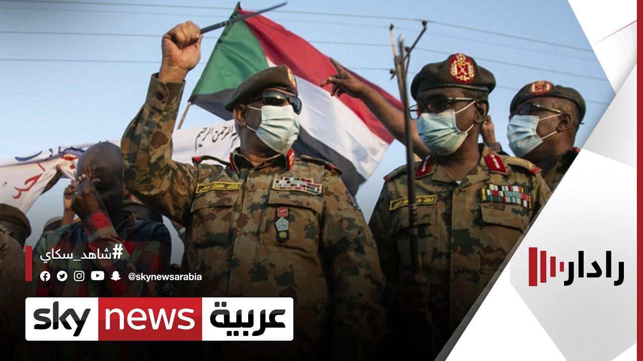 البرهان يجدد التزام الجيش السوداني بعدم الانقلاب على الثورة | #رادار  - نشر قبل 44 دقيقة