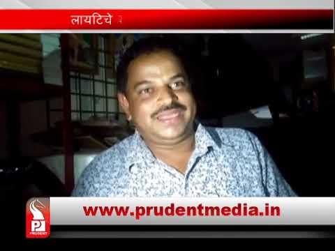 Prudent Media Konkani News 19 Sep 17 Part 3
