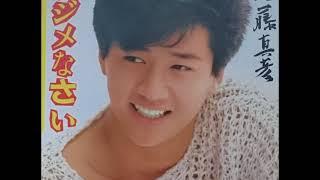 ケジメなさい/近藤真彦
