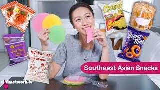 southeast asian snacks tried and tested ep97
