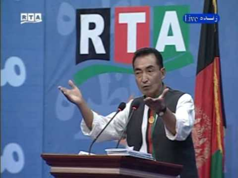 Afghan Presidential Debate By Radio Azadi and RTA Part 5