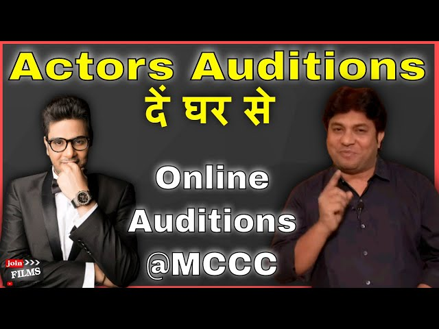 Online Auditions , Acting Auditions at MCCC | Online Auditons kese de |Virendra Rathore| Joinfilms