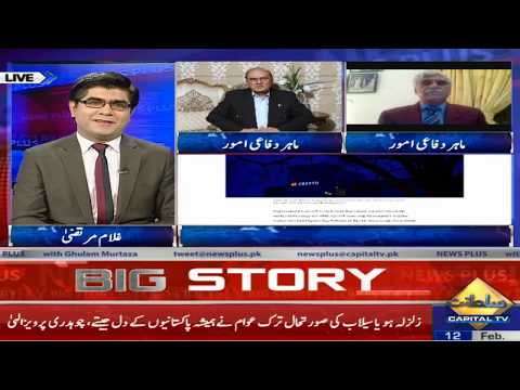 Washington Post Nay CIA Kay Mutaliq Tahalka Khaiz Report Jari Kar De