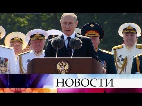Президент Владимир Путин поблагодарил моряков ВМФ России за службу.