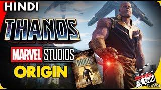 THANOS MCU Origin: Thanos Titan Consumed [Explained In Hindi]