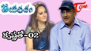 Jayapradam - Super Star Krishna - Vijaya Nirmala - Part 2