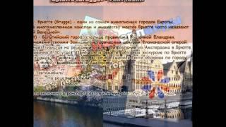 видео Автобусные туры на море 2017 из Казани. Поиск автобусных туров на Чёрное море по всем туроператорам по самым низким ценам