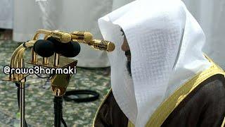 صلاة التراويح من الحرم المكي ليلة 17 رمضان 1436 للشيخ ماهر المعيقلي وبندر بليلة كاملة مع دعاء القنوت