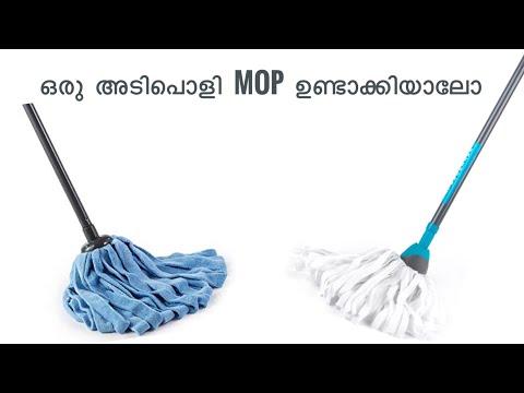 പഴയ ടി ഷർട്ട്  കൊണ്ട് ഒരു അടിപൊളി mop  convert old t shirt to mop