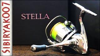 ЛУЧШАЯ В МИРЕ КАТУШКА для спиннинга? Shimano 18 STELLA C2000SHG. Обзор, первый опыт рыбалок.