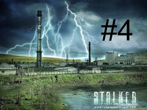 STALKER Радиоактивная земля прохождение #4