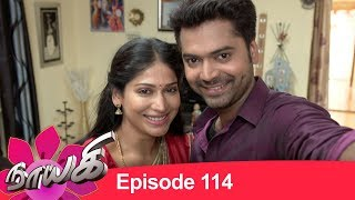 Naayagi Episode 114, 02/07/18 | Nayaki | Nayagi Sun TV Serial
