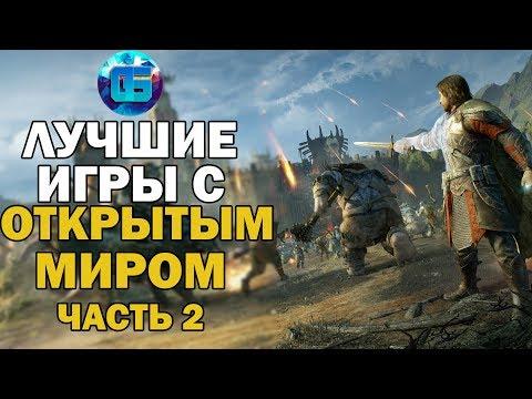 ТОП 13 Игр