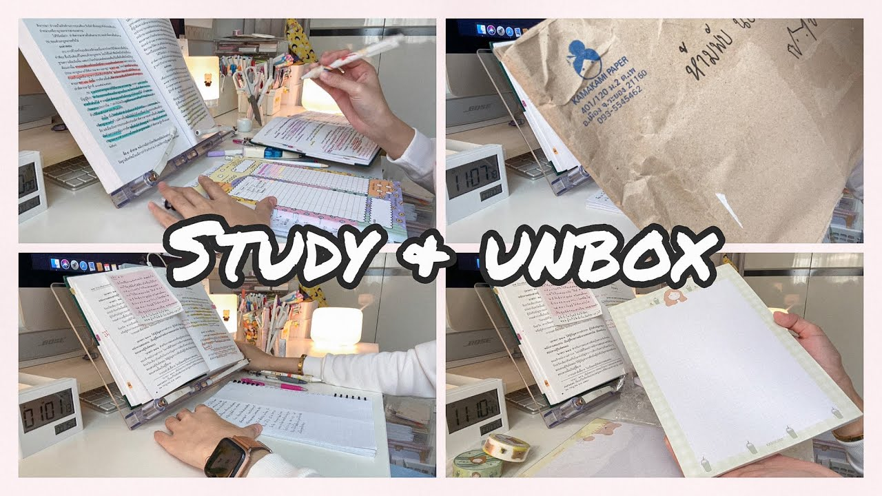 STUDY WITH ME & UNBOXING l Real time l No music l ช่วงนี้ก็จะหนักๆหน่อย l p.pang