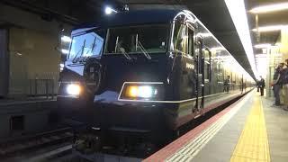 【向日町へ引き上げ!】JR京都線 117系7000番台 WEST EXPRESS銀河 回送 大阪駅