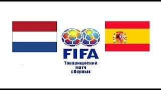Нидерланды Испания 1 1 обзор матча футбол смотреть онлайн прямой эфир 11 ноября 2020
