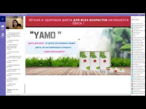 NAYUTA Подробно о новом продукте YAMO'S для похудения.Результаты.