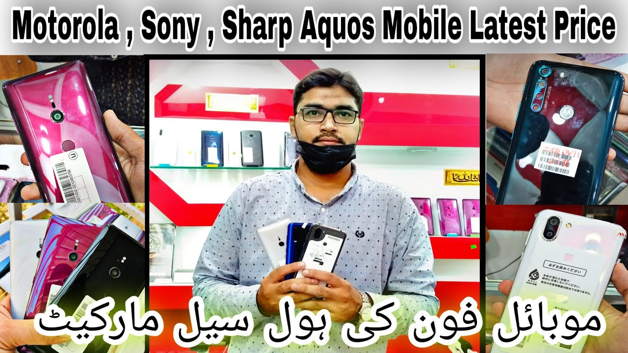 Motorola , Sony , Sharp Aquos R3 II Cheap Price Mobile Market II Low Budget Mobile Latest Price