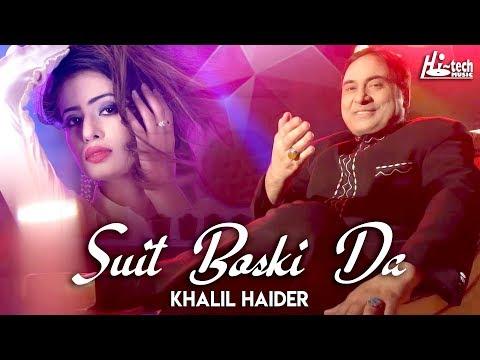 SUIT BOSKI DA BY KHALIL HAIDER - OFFICIAL VIDEO - HI-TECH MUSIC