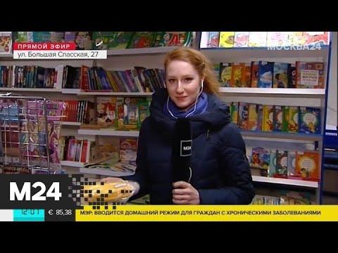 Как спекулянты зарабатывают на продаже медицинских масок - Москва 24