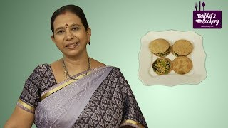 Khakhra Chaat | Mallika Badrinath Recipes | Indian Snack Recipes