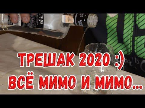 """Viking Spirit. Кандидат на премию """"Трешачок-2020"""" :)"""
