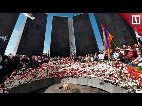 День памяти жертв геноцида армян в Ереване