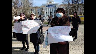 Акция протеста медиков психбольницы и родственников пациентов против медреформы у мэрии Херсона