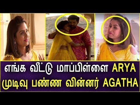 ஆர்யா முடிவு பண்ண வின்னர் அகதா || Enga Veetu Mapillai Arya Agatha Promo Today Full Episode Show
