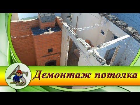 Как поднять потолок в саманном доме