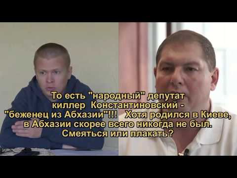 Украиной правят бандиты