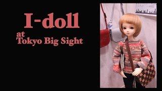 I-doll at Tokyo Big Sight